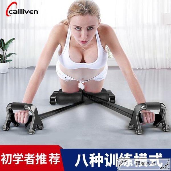 回彈收腹健腹肌神器健腹輪腹肌輪健身器材家用男士運動女士瘦肚子