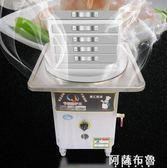 腸粉機 景匯抽屜式腸粉機商用燃氣全自動蒸爐防干燒蒸腸粉機節能家用 igo阿薩布魯