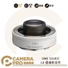 ◎相機專家◎ 預購 SONY SEL14TC 1.4倍增距鏡頭 增距鏡 加倍鏡 E 接環 E-mount 公司貨
