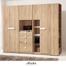 衣櫥 衣櫃8尺組合衣櫃 321-6 愛莎家居