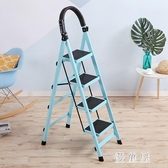 梯子家用折疊室內人字多功能梯四步梯加厚鋼管伸縮踏板爬梯 QG27687『優童屋』