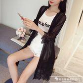 開衫女中長款薄款寬鬆韓版夏季防曬衣百搭冰絲外搭針織空調衫『韓女王』