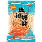 淡水德裕蝦酥-辣味150g【愛買】...