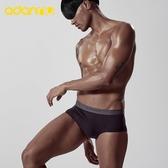 男生三角褲 ADANNU男士三角內褲莫代爾無痕青年超薄透氣性感純色簡約舒適運動