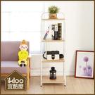 【ikloo】輕巧型四層收納架/書架