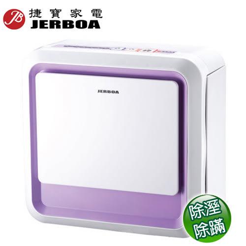 全新福利品【捷寶】微電腦四季烘被機 JFD680D JFD-680D 烘衣 除濕防霉、除蹣抗菌、烘被暖房
