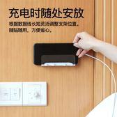 懶人支架 手機充電放置架浴室防水支架廁所掛衣架壁掛式粘貼式墻上墻壁  新品特賣