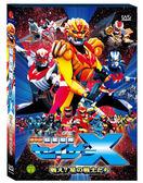 超星艦隊 電影(劇場)版 DVD ( Sazer X The Movie ) [全1集][國/日語發音]