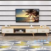 電視櫃 北歐伸縮電視櫃現代簡約小戶型地櫃家用臥室電視機櫃 NMS