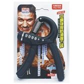 成功 可調強度防滑握力器x3盒