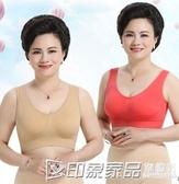 媽媽內衣女文胸無鋼圈大碼胸罩中老年人背心式運動內衣比純棉聚攏 印象家品旗艦店