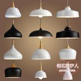 簡約現代創意個性日式餐廳北歐吊燈xx3388【棉花糖伊人】TW