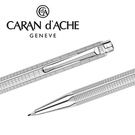 CARAN d'ACHE 瑞士卡達 ECRIDOR 艾可朵都市麥紋自動鉛筆 0.7 (鈀金) / 支