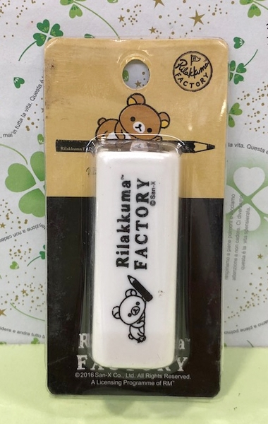 【震撼精品百貨】Rilakkuma San-X 拉拉熊懶懶熊~釘書機-白底#20603