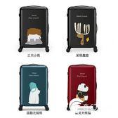 行李箱-阿季拉桿箱24寸卡通箱子萬向輪女大學生行李箱20寸登機旅行箱-奇幻樂園