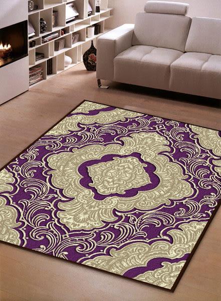 【范登伯格】卡里☆頂級立體雕花絲質地毯-羅娜(紫)140x200cm