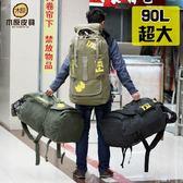 90L超大帆布結實戶外登山旅行背包男打工被子雙肩旅游行李大背包 igo  薔薇時尚