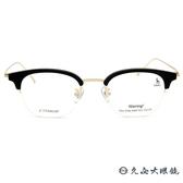HAZZYS 眼鏡 韓國文青 眉框 β鈦 近視鏡框 HZ3112 C01 黑-金 久必大眼鏡
