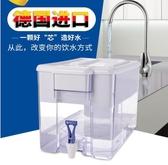 過濾凈化水桶水箱家用凈水壺器8.5LYYP