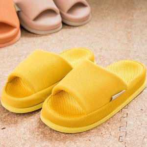 樂嫚妮 穴道按摩室內拖鞋-腸胃-女款穴道拖鞋-女亮黃