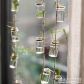 玻璃瓶串裝飾掛件吊飾門簾水培植物花器綠植風鈴森系北歐 概念3C旗艦店