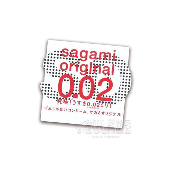 【套套先生】日本 sagami 相模元祖 002超激薄衛生套 1片裝/超薄/相模/奶油球/002/0.02
