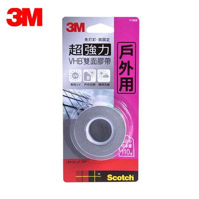3M Scotch VHB系列超強力雙面膠帶-戶外專用 V1808 / 捲