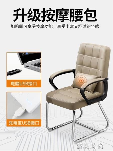 辦公椅家用宿舍靠背會議椅麻將椅簡約座椅轉椅人體工學椅子電腦椅『蜜桃時尚』