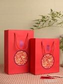 結婚慶包裝喜糖袋手提袋中國風婚禮回禮禮品盒喜袋結婚手提喜糖盒YYP 琉璃美衣