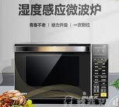 微波爐 Galanz/格蘭仕 G80F23CN3XL-R6K(G2)智慧家用光波微波爐 烤箱一體 MKS雙11
