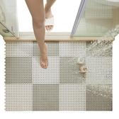 浴室防滑墊淋浴房洗澡隔水墊子家用防摔拼接洗手間廁所衛生間地墊