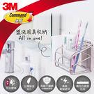 【3M】無痕金屬防水收納系列-牙刷架 7100134708