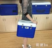 6L家用保溫箱冷藏箱戶外車載保冷箱商用外賣便攜冰桶保鮮送餐箱WL378【科炫3C】