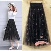 網紗半身裙 仙女裙chic溫柔很仙的半身裙女裝夏季網紗刺繡氣質淑女超仙紗裙子 LW1181