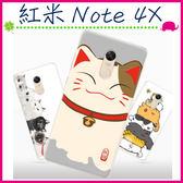 Xiaomi 紅米Note 4X 5.5吋 時尚彩繪手機殼 卡通磨砂保護套 PC硬殼手機套 清新可愛塗鴉背蓋 超薄保護殼