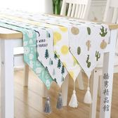 桌旗現代簡約中美式北歐茶幾餐桌裝飾布長條電視櫃蓋巾床旗床尾巾 酷男精品館