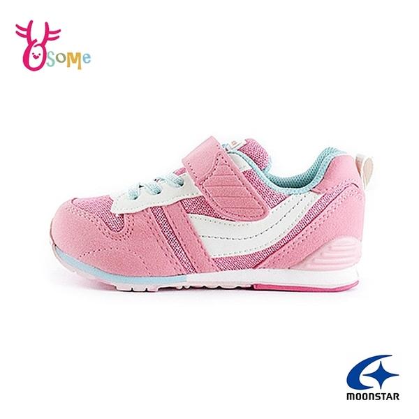 Moonstar月星 童運動鞋 Hi系列十大機能 後跟穩定 跑步鞋 H9640#粉紅◆OSOME奧森鞋業