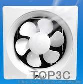 億望排氣扇廚房排風扇換氣扇8寸衛生間抽風機油煙強力靜音窗式igo「Top3c」