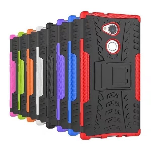 Sony Xperia XA2 手機殼 索尼 XA2 Ultra 矽膠套 輪胎紋 全包 防摔 支架 外殼 硬殼 手機套