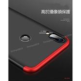 三段式全包邊華碩 ASUS ZenFone Max Pro M1 ZB602KL手機殼 保護殼套全包邊防摔殼 時尚簡約