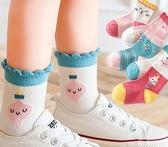 女童襪子 春季純棉中筒襪女童1-3歲學生男童童襪寶寶襪子春秋襪【快速出貨八折優惠】
