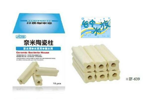 {台中水族} ISTA- 耐米 陶瓷柱-白色-16PCS/ 盒 特價