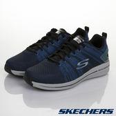SKECHERS 男鞋 運動系列 Burst 2.0 - 藍52615BKBL