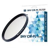又敗家@STC多層鍍膜薄框抗污防刮MC-CPL偏光鏡62mm偏光鏡CPL環形偏光鏡62mm環偏光鏡圓偏振鏡SHV