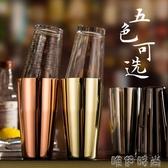 調酒器 玻璃扣杯波士頓搖酒器 美式調酒器 搖搖杯 雪克壺 調酒工具調酒杯 時尚新品