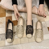 樂福鞋 鞋子女超火單鞋夏季新款鏤空網紗漁夫鞋平底一腳蹬樂福鞋 開春特惠