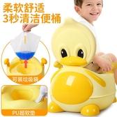 大號嬰兒童坐便器女孩寶寶小馬桶幼兒小孩座廁所尿桶男孩便盆尿盆 萬聖節狂歡價
