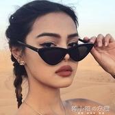 歐美復古三角貓眼墨鏡女韓版潮ins蹦迪小框太陽眼鏡網紅街拍嘻哈 韓小姐的衣櫥