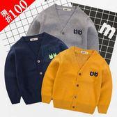 27號質感針織外套 男童裝保暖外套(90-120cm)【巴布百貨】