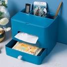 多功能帶鏡紙巾盒北歐ins創意客廳網紅抽紙盒臥室家用紙巾收納盒 一米陽光